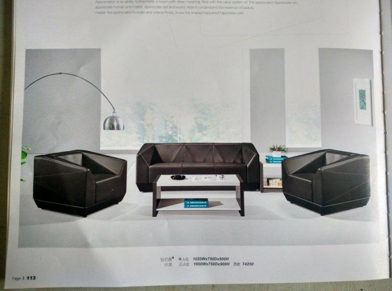 福建办公沙发批发——办公家具厂家
