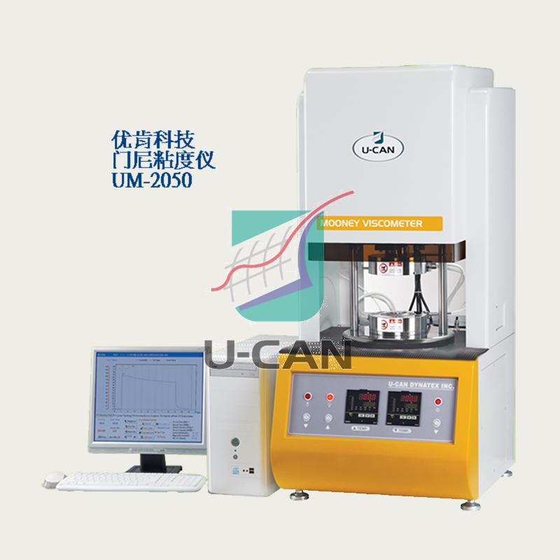 优肯 育肯 门尼粘度仪UM-2050