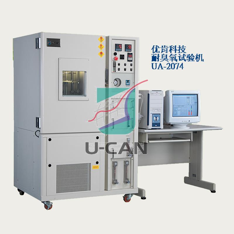 优肯 育肯 耐臭氧试验机UA-2074