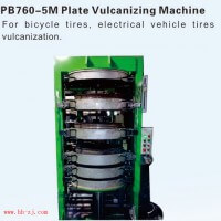 洪海机械 PB760-5M平板硫化机
