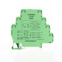 上海辰竹 CZ2083  一进一出 电压电流输入隔离器