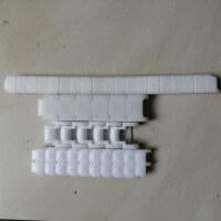 69.3循环刮板机塑料链条