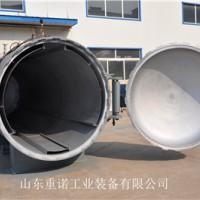 重诺工业装备轮胎翻新硫化罐800*1500