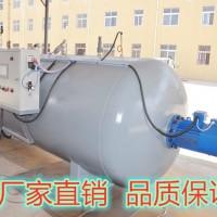 山东重诺生产汽车胶管卧式硫化罐1000*2500厂家直销