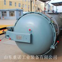山东重诺印染工业硫化罐1500*4000