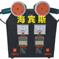 海宾斯防水板微波双枪磁焊热熔焊机