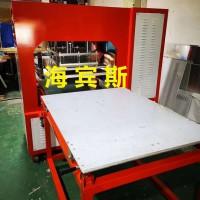 海宾斯全自动TPU材料聚酰胺高频焊接机