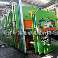 华韩橡塑机械平板硫化机