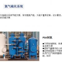 桂林中昊氮气硫化系统