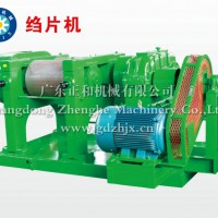 广东正和机械液压自动打包机