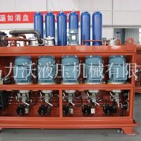 力沃液压硫化机液压系统